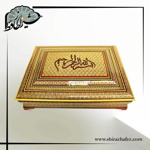 جا قرانی خاتم کاری شده ی ساده ، زیبا و کاربردی ، مناسب برای سلیقه های ایرانی و هدیه دادن . خرید از فروشگاه انلاین شیراز حافظ .