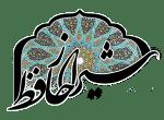 فروشگاه صنایع دستی شیرازحافظ