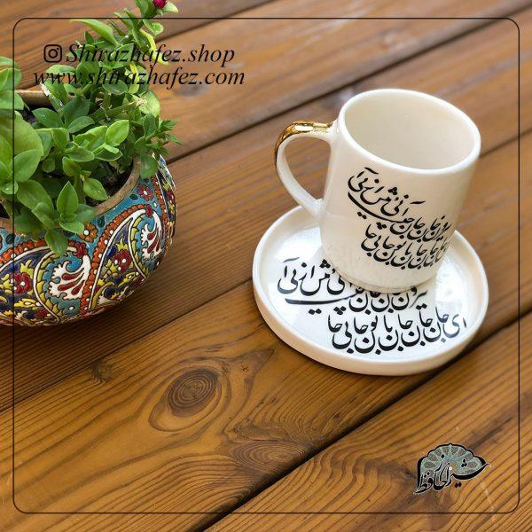ماگ سرامیکی ای جان از جنس سرامیک و لعاب دار لاستر طلا کار شده است. یکی از محصولات فروشگاه آنلاین صنایع دستی شیراز حافظ ، که هم جنبه ی زینتی دارد