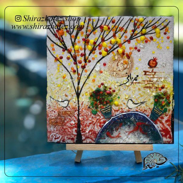 قاب هم جوشی طرح پاییز ، محصولی فانتزی و زیبا از صنایع دستی ایران که از هنر همجوشی شیشه پدید آمده است .قاب های همجوشی شیشه از شکل دهی و رنگ آمیزی