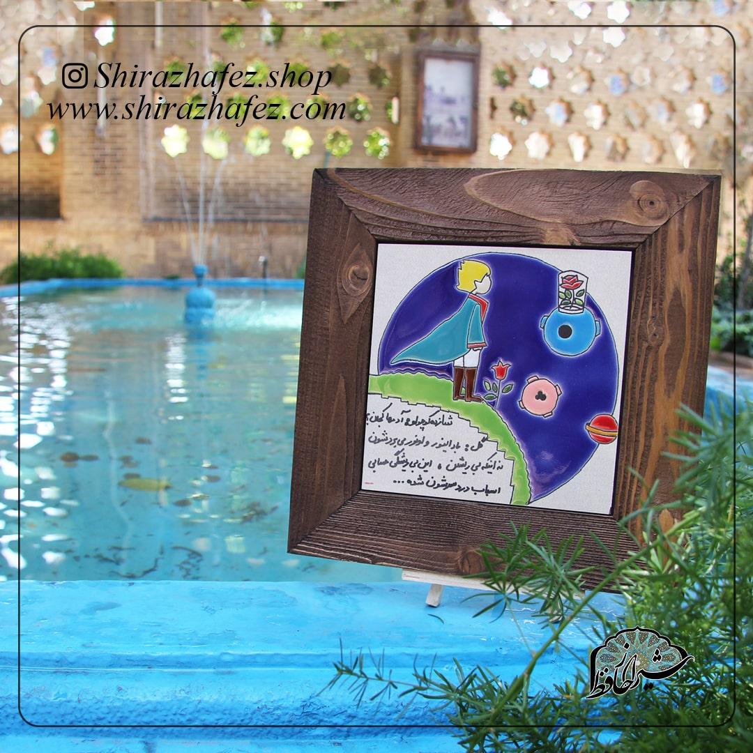 قاب کاشی هفت رنگ کد 03 این قاب کاشی زیبا برای نصب در منزل یا محلکاری با چیدمان مدرن، پیشنهاد مناسبی بوده و فضایی ترکیبی سنتی مدرن به مکان نصب میبخشد.