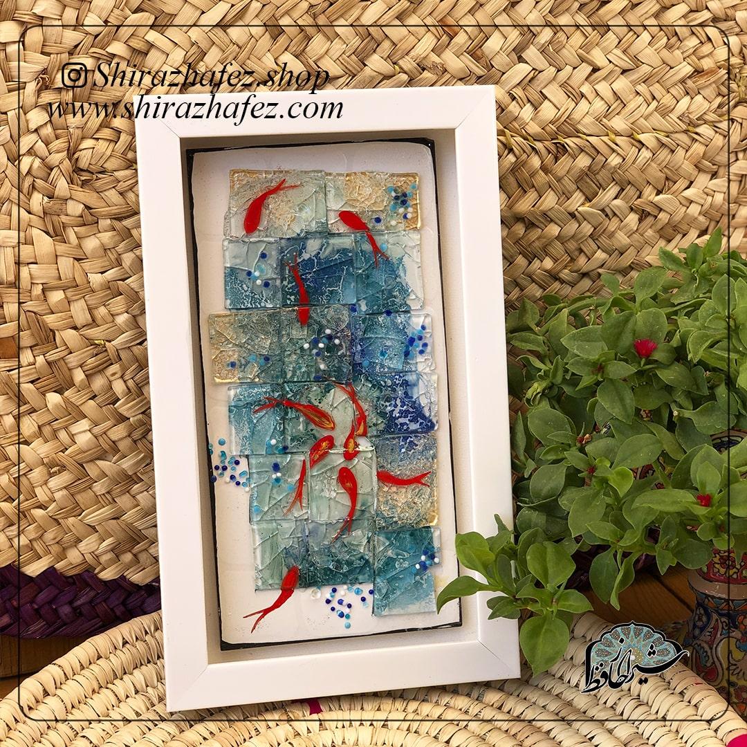قاب دیوارکوب هم جوشیطرح حوض ماهی ، محصولی فانتزی و زیبا از صنایع دستی ایران که از هنر همجوشی شیشه پدید آمده است .قاب های همجوشی شیشه از شکل دهی و